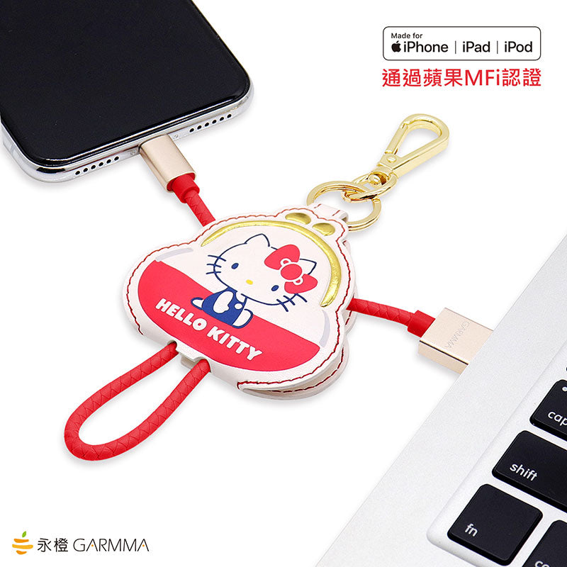 GARMMA Hello Kitty Apple MFI Certified Key Chain Leather USB Lightning Cable
