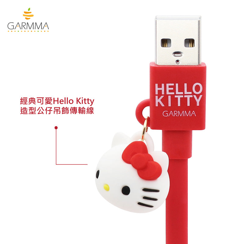 GARMMA Hello Kitty 1.2M Doll Dangler MFI Lightning Cable for Apple iPhone iPad iPod