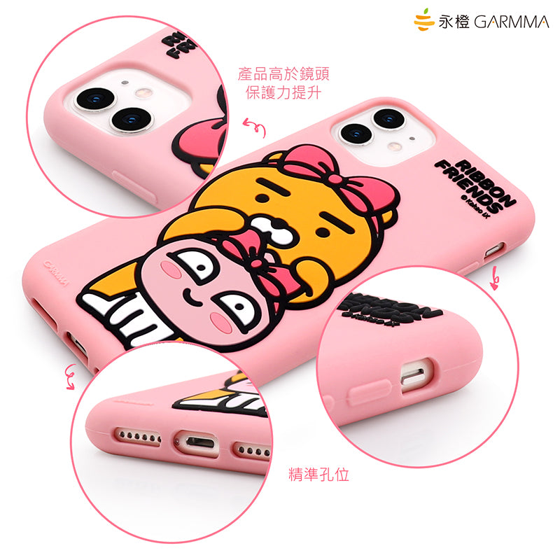 GARMMA Kakao Friends Silky Soft-touch 3D Liquid Silicone Case Cover