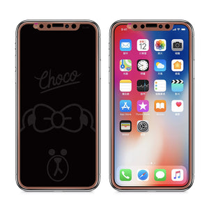 GARMMA Line Friends Screen Off Print Tempered Glass Protector Film for Apple iPhone iPhone 11 Pro/XS/X