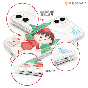 GARMMA Chibi Maruko-chan Shockproof Air Barrier TPU Soft Back Case Cover