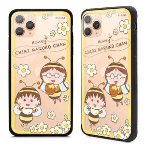 GARMMA Chibi Maruko-chan Tempered Glass Back Case Cover for Apple New iPhone