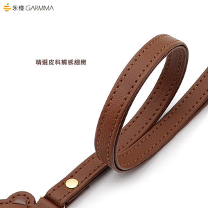 GARMMA Line Friends 36cm Anti-lost Leather Strap Universal Lanyard