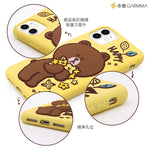GARMMA Line Friends Flowery Day Silky Soft-touch Liquid Silicone Case Cover