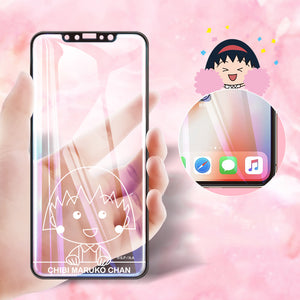 GARMMA Chibi Maruko-chan Screen Off Print Tempered Glass Protector Film