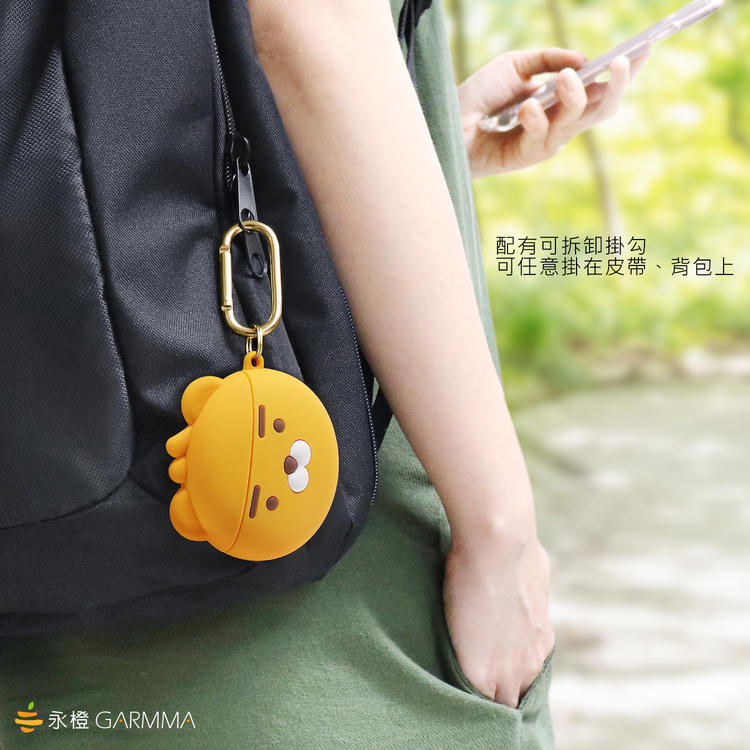GARMMA Kakao Friends Shockproof Apple AirPods Pro Charging Case Cover with Carabiner Clip