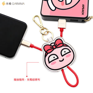 GARMMA Kakao Friends Apple MFI Certified Key Chain Leather USB Lightning Cable