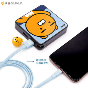 GARMMA Kakao Friends 1.2M Doll Dangler MFI Lightning Cable for Apple iPhone iPad iPod - Armor King Case