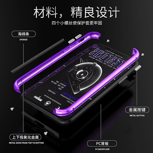 KANENG Embroidered Guard Aluminum Metal Frame Hard PC Back Cover Case