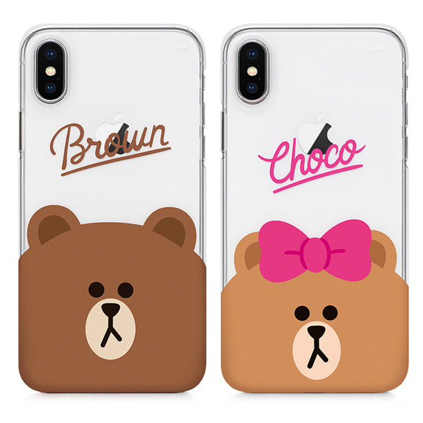 finest selection c96a6 70d87 GARMMA Line Friends PC Hard Back Cover Case for Apple iPhone X/8 Plus/7 Plus