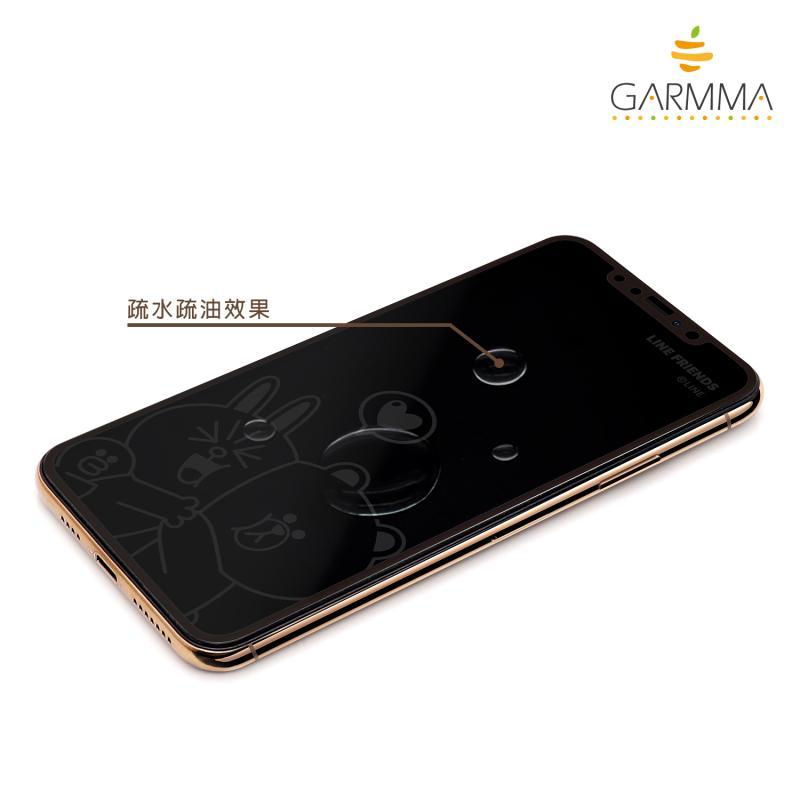 GARMMA Line Friends Screen Off Print Tempered Glass Protector Film