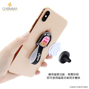 GARMMA Line Friends Anti-drop Finger Strap Stand Phone Holder