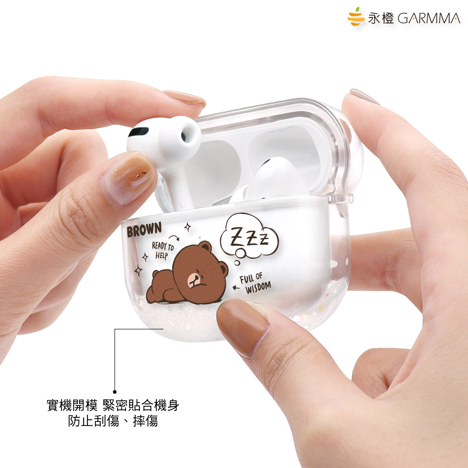 GARMMA Line Friends Glitter Quicksand Apple AirPods Pro/2/1 Charging Case Cover with Carabiner Clip