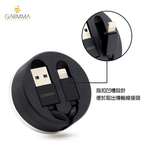 GARMMA Sanrio Characters 90cm Apple Lightning / Type-C Extracted Extension Cable