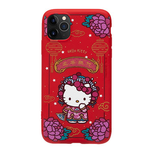 UKA Hello Kitty Happy New Year Colorful Shockproof Back Case Cover