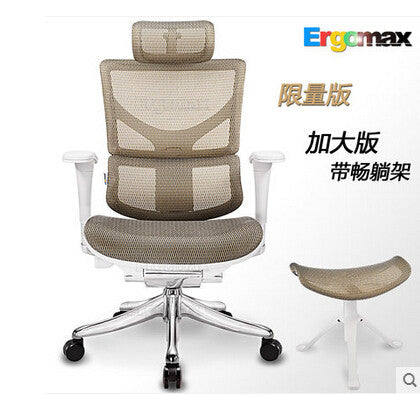 Ergomax Emperor + ergonomic chair. Home games e-sports chair