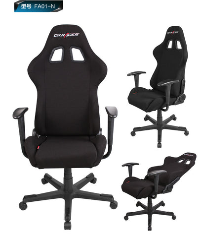 E-sports chair. DXRacer FA01 ergonomic chair game. The deck chair