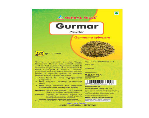 Herbal Hills GURMAR PD 100G BOTT - The Diabetic shop
