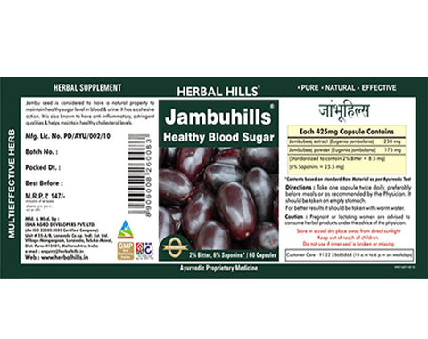 Herbal Hills JambuHills - The Diabetic shop