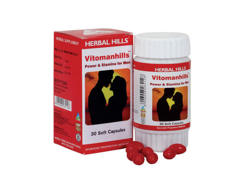 Herbal Hills Vitomanhills - The Diabetic shop