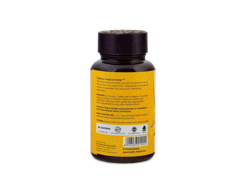 Preserva Immunoblast capsules - The Diabetic shop