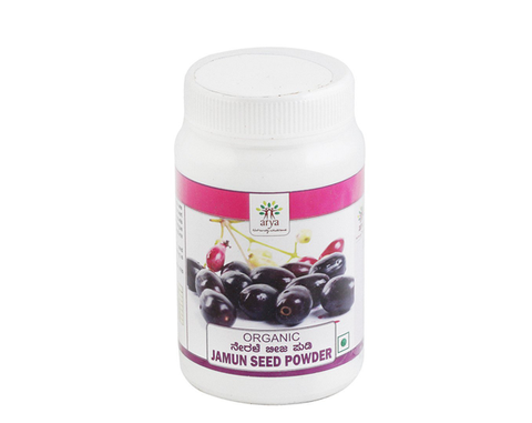 Sugar Control Jamun Tumbler - The Diabetic shop