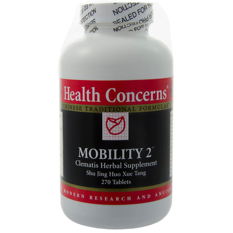 Mobility 2 (Clematis and Stephania) - Nutriessential.com