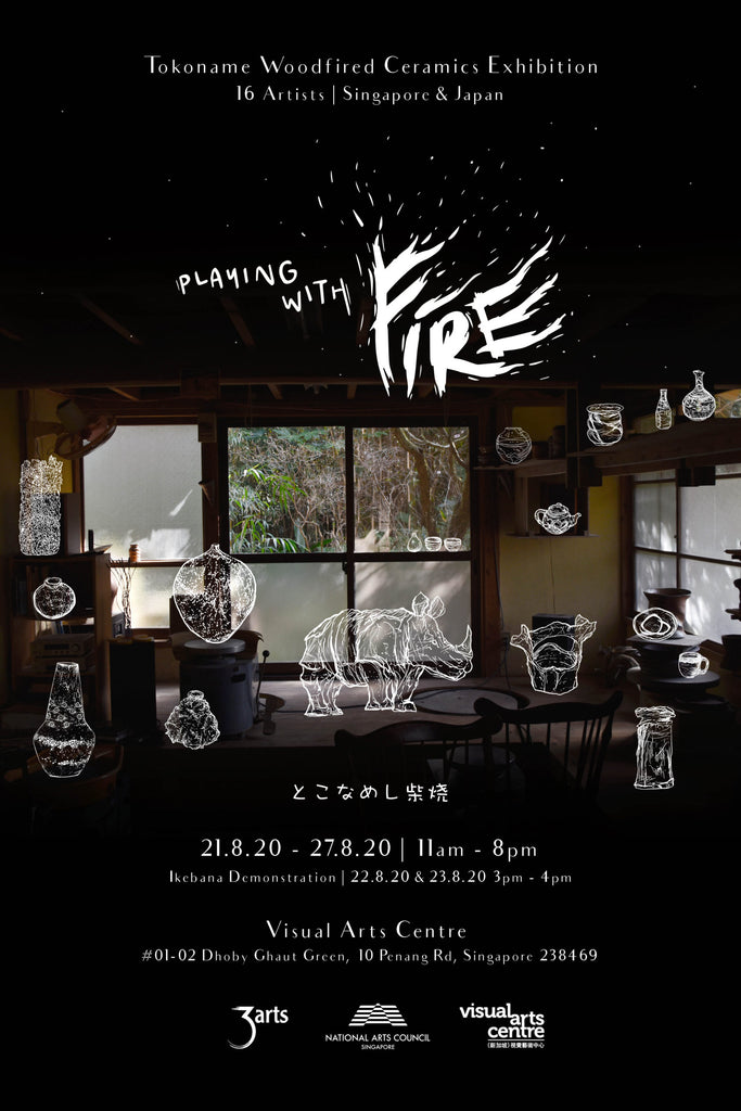 Tokoname Wood-Firing Ceramics Exhibition August 2020