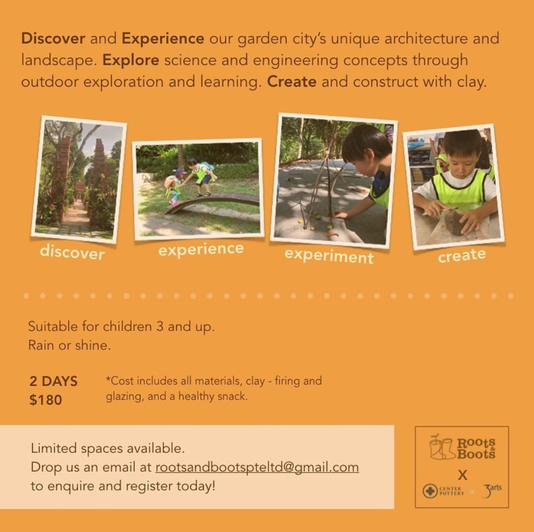Landscape Architects! - Sept Holiday Programme 2019