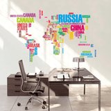 Colorful World Map Quote Removable Vinyl Art Decals
