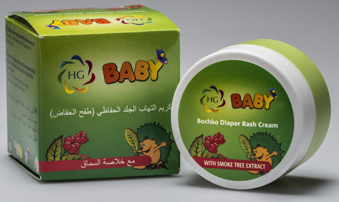 HG Baby Diaper Rash Cream - 40 ml