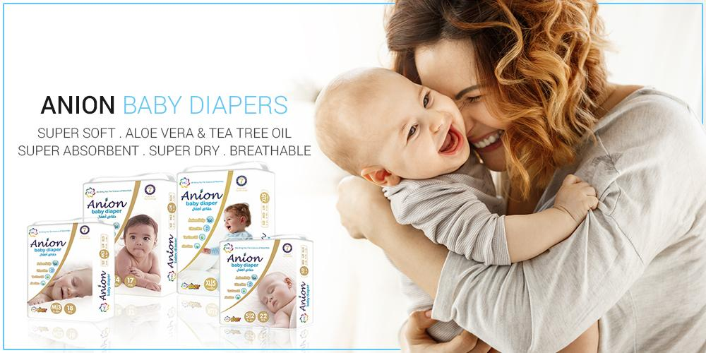 HG Anion Baby Diapers