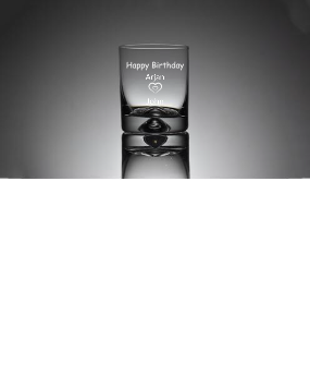 Personalised Birthday Glass With Heart