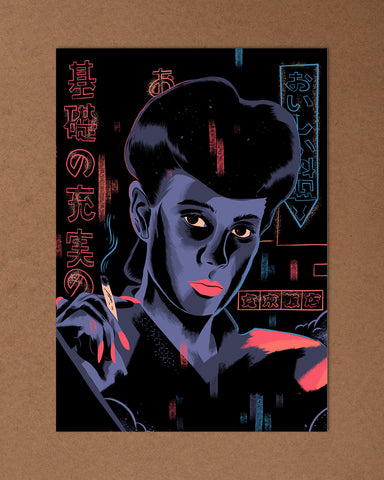 The Bioscope Collection - Blade Runner