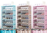 6 Layers Shoe Rack