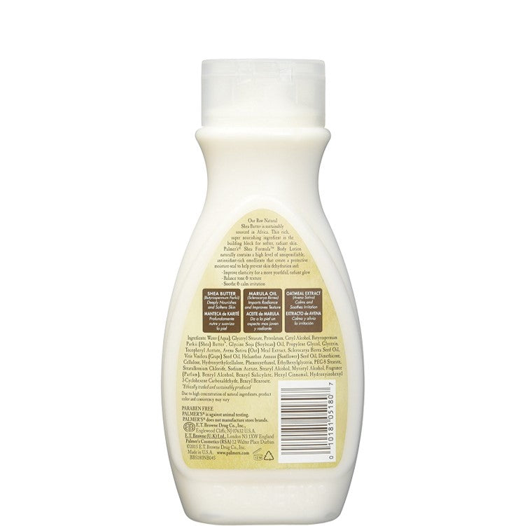 Palmer's Shea Butter Formula Lotion 250ml