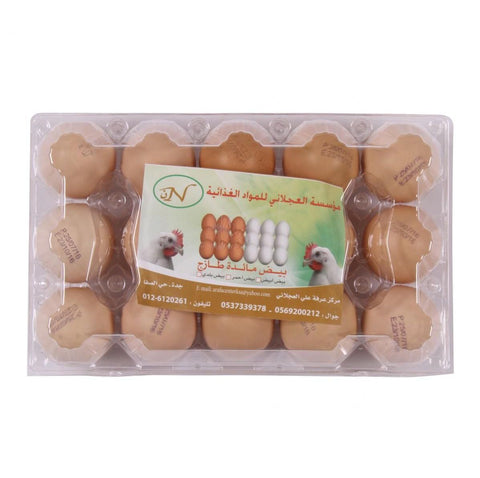 Brown Eggs 15 Pieces
