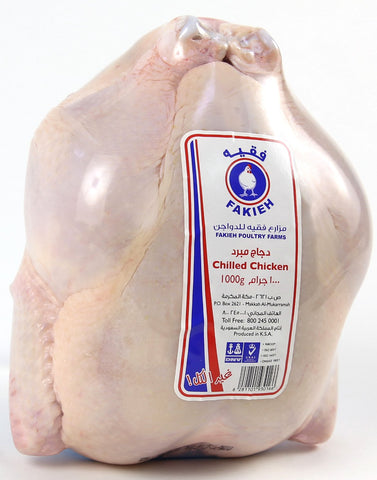 Fakieh Whole Chicken Fresh