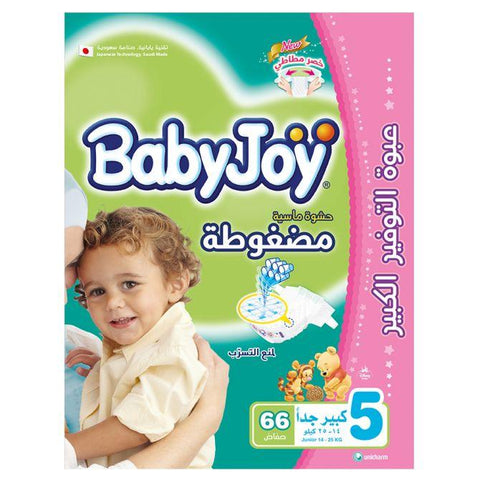 BabyJoy Giant 5 Junior 66 Diapers