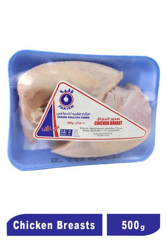 Fakieh Chicken Breasts 500 Gm