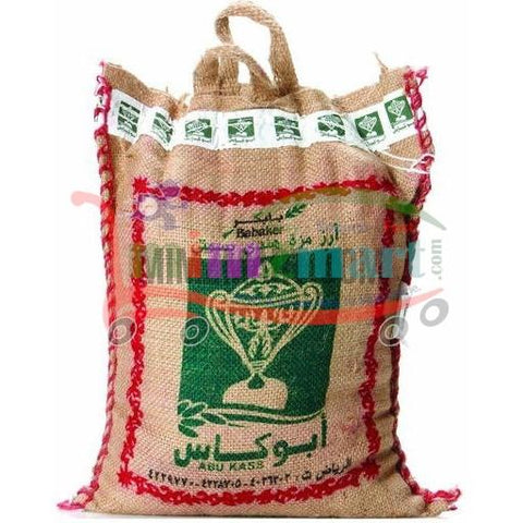Abukass Rice Indian Mazza Basmati 10 Kilo