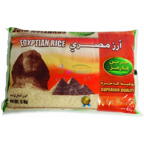 Green Farm Rice Egyptian 5 Kilo