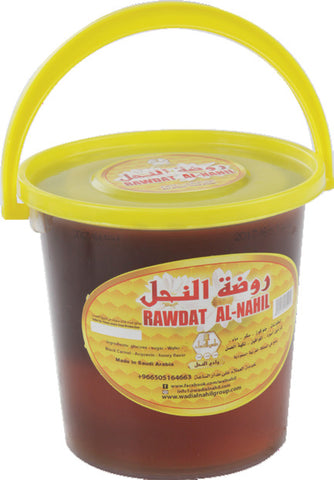Rawdah Alnahil Honey 1500 Gm