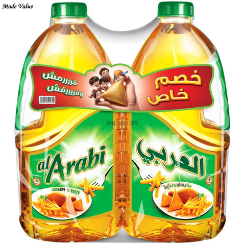 Alarabi Oil Vegetable Plastic 2x1.8 Litre