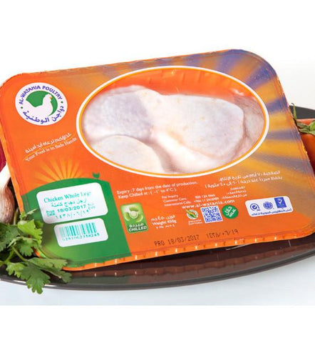 Al Watania Chicken Whole Legs Fresh 450 Gm