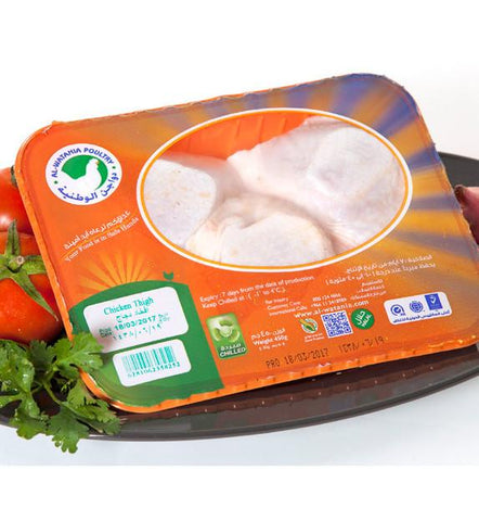 Al Watania Chicken Thigh Fresh 450 Gm