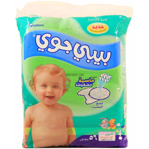 Baby Joy Baby Diapers Big 4+ (56pcs)