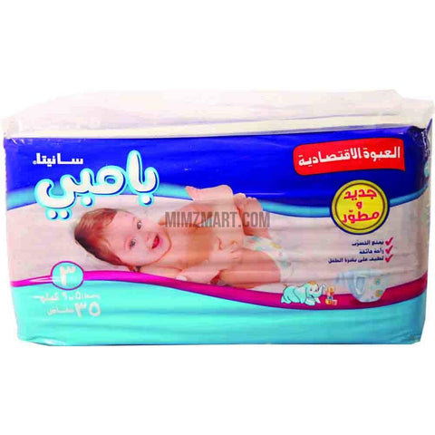 Bambi Diapers Value Pack 5 to 9 kg 35 pieces Size 3