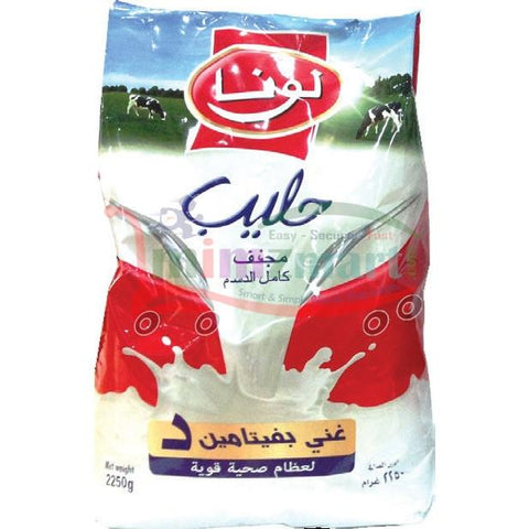 Luna Milk Powder Full Cream Bag 2250 Gm
