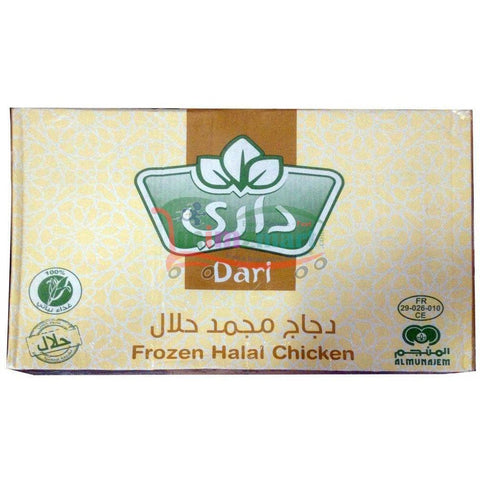 Dari Whole Chicken Halal